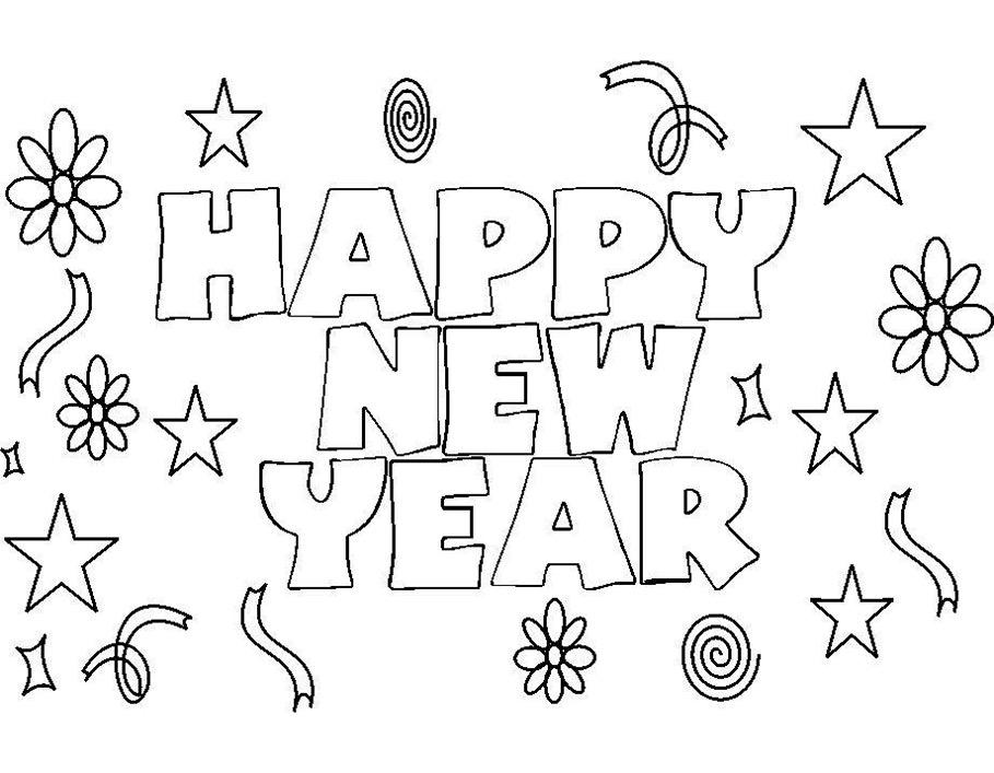 Рисунок на новый год простой