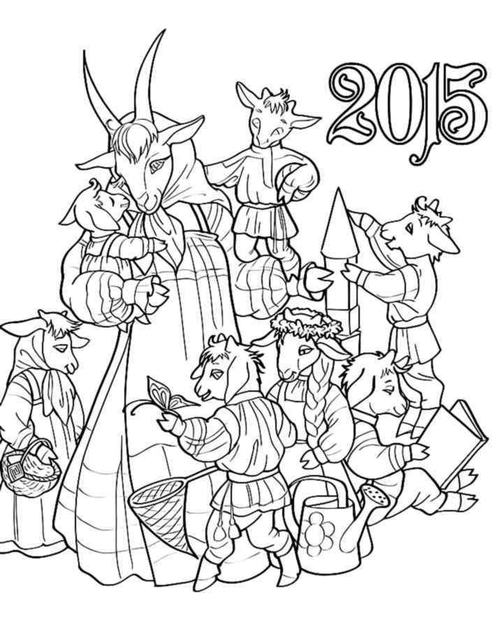 sheep and goats coloring pages-#18