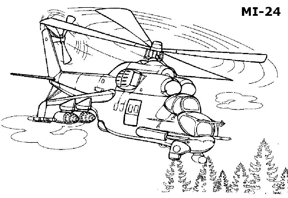 Раскраски с вертолетами