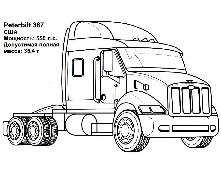 truck coloring pages - Optimus Prime Truck Coloring Page