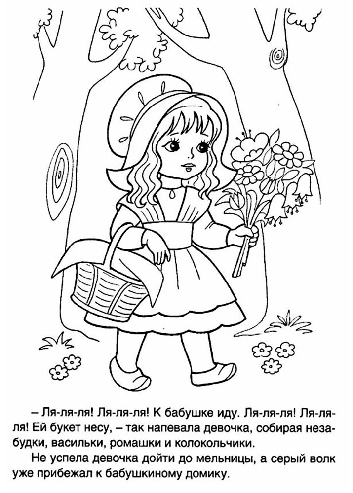 coloring pages little red riding hood | Little red riding hood coloring pages