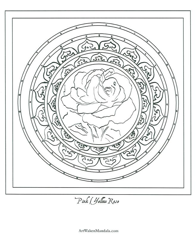 chakra mandala printable coloring pages - photo#25