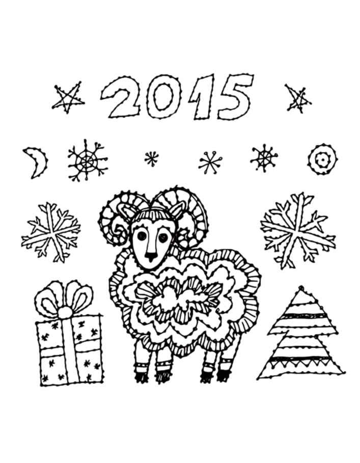 Long horn sheep coloring pages ~ Goat and sheep 2015 New Year coloring pages