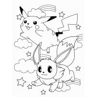 Grotle pokemon coloring pages