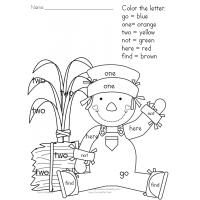Hidden sight words coloring pages